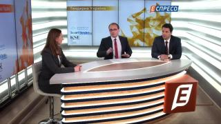 Тендерна Україна   31 жовтня