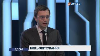 Досьє з Сергієм Руденком | 10 листопада