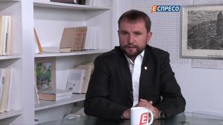 Княжицкий | Владимир Вятрович