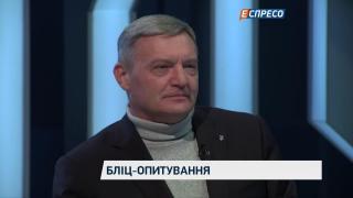 Досьє з Сергієм Руденком | 17 листопада