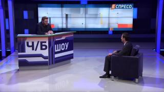 Авторська програма Ч/Б - шоу | 17 листопада | Частина 2