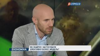 Огляд новин економіки | Кирило Куницький
