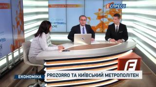 Тендерная Украина | 28 ноября