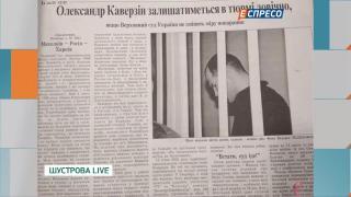 Чому довічно ув'язнені виходять на волю || Дмитро Бондаренко