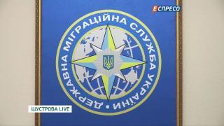 Чому ГПУ затримала агентів НАБУ || Шустрова  LIVE