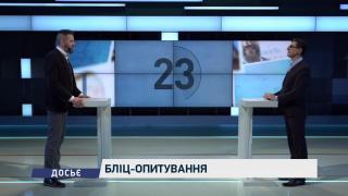Досьє з Сергієм Руденком | 8 грудня