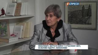Княжицкий | Татьяна Янкелевич