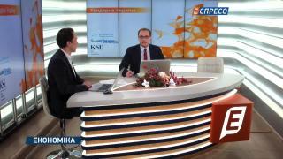 Тендерная Украина | 26 декабря
