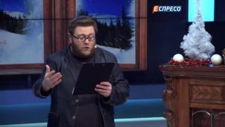 Авторська програма Ч/Б шоу | 29 грудня | Частина 1