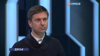 Досьє з Сергієм Руденком | Олександр Данилюк