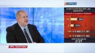 Про політику | Крим Наш! Шляхи повернення Криму та Донбасу