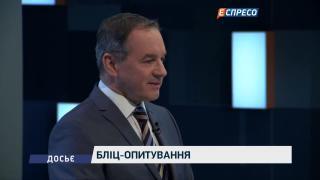 Досьє з Сергієм Руденком | Мішель Терещенко