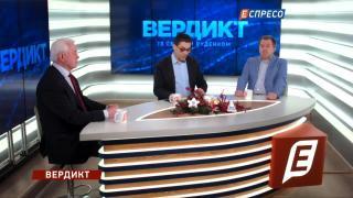 Вердикт із Сергієм Руденком | 14 січня