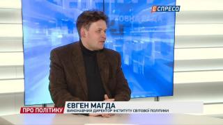 Про політику | Україна і ПАРЄ. Чи повернеться російська делегація?