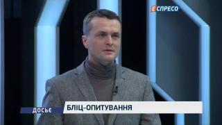 Досьє з Сергієм Руденком |  26 січня