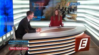 Про політику | Про соту річницю бою під Крутами: Які уроки для сучасної України?