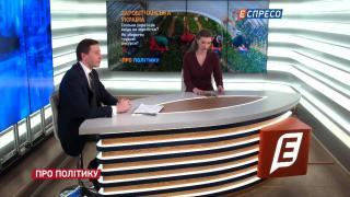 Про політику | Про заробітчанську Україну