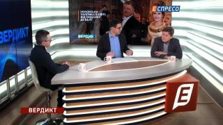 Вердикт з Сергієм Руденком | 11 лютого