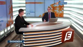 Тендерная Украина | 20 февраля