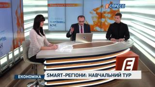 Тендерная Украина | 27 февраля