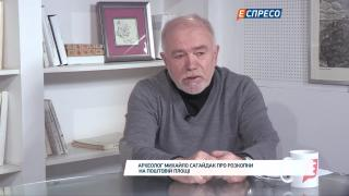 Княжицкий | Михаил Сагайдак