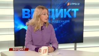 Вердикт із Сергієм Руденком | 3 березня