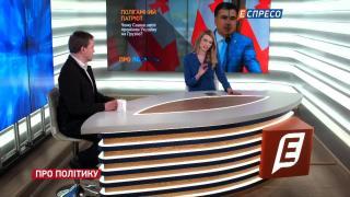 Про політику | Полігамний патріот. Чому Саакашвілі проміняв Україну на Грузію?