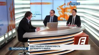 Тендерная Украина | 13 марта