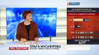 Про політику | Шестирічка Путіна. 10 питань про Україну, Крим та Мордор
