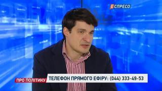 Про політику | Безпека національна і газова. Чи нанесе удар Україна Росії?