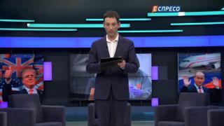 Політклуб | Чи означає вислання російських дипломатів початок нової Холодної війни? | Частина 1