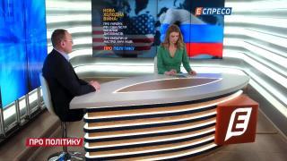 Про політику | Про Нову холодну війну
