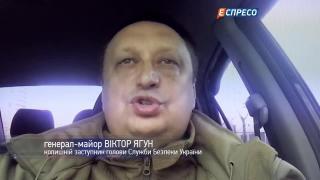 Студія Захід | Росія для дестабілізації використовує криміналітет й приспані агентурні групи