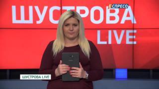 Програма ШУСТРОВА LIVE   10 квітня