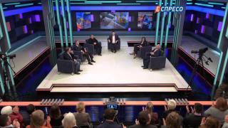 Політклуб | Чи загрожує Україні будівництво Північного потоку-2? | Частина 3