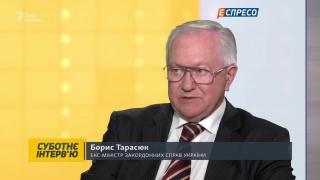 Янукович не мав права підписувати із Росією «харківські домовленості» – Борис Тарасюк