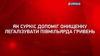 Програма ШУСТРОВА LIVE   17 квітня