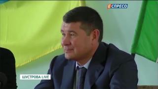Як Суркіс допоміг Онищенку легалізувати півмільярда гривень    Дмитро Костюк
