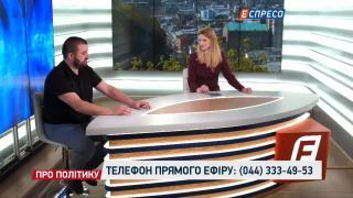 Про політику | Тяжке повернення: Про настрої на окупованих територіях України
