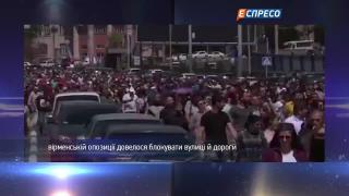 Студія Захід | Кремль може помститись Вірменії