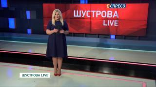 Програма ШУСТРОВА LIVE   8 травня