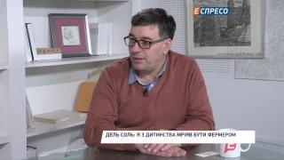 Княжицький | Орест Дель Соль