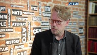 Студія Захід | Про справу Манафорта й Україну між Трампом і Путіним