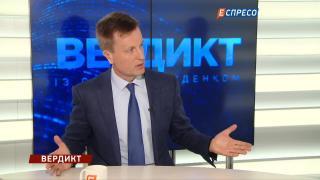 Вердикт з Сергієм Руденком | 13 травня