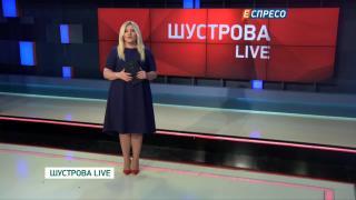 Програма ШУСТРОВА LIVE   22 травня