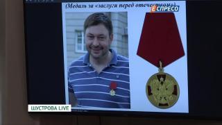 Державна зрада Вишинського    Олена Соколовська