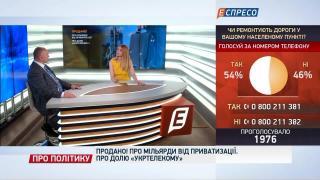 Які країни зацікавлені у приватизації українських підприємств. Коментар Фонду держмайна