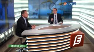 Про перспективи українського ринку електроенергії