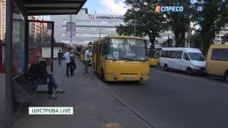 Київські маршрутки: дорого і небезпечно    Анна-Єва Мельник