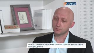 Княжицький | Борис Черкас